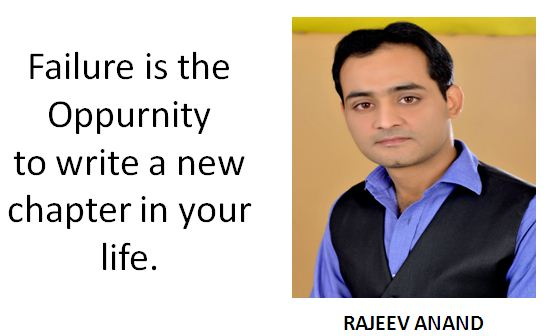 Failure Is The Opportunity To Write New Chapter In Your Life